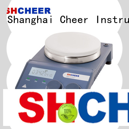 Cheer adjustable magnetic stirrer youtube products On Biomedicine